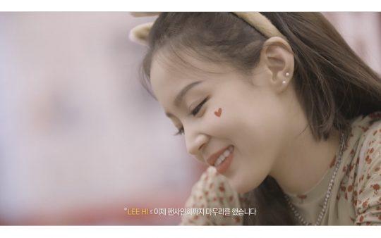 """이하이, '누구 없소' 활동 돌입 에피소드 공개…""""1위을 하다니 가슴 떨린다"""""""