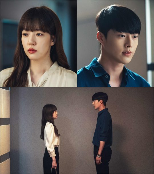 tvN '검색어를 입력하세요 WWW'/사진제공=tvN