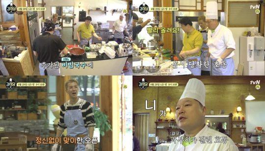'강식당2' 예고 영상./사진제공=tvN
