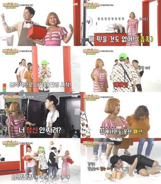 '뭐든지 프렌즈' 메이킹 영상./사진제공=tvN