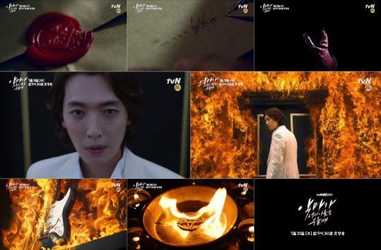tvN 새 수목드라마 '악마가 너의 이름을 부를 때' 티저 영상./사진제공= tvN