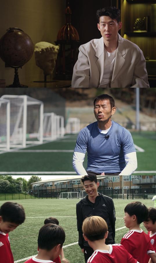 '손세이셔널-그를 만든 시간' 스틸./사진제공=tvN