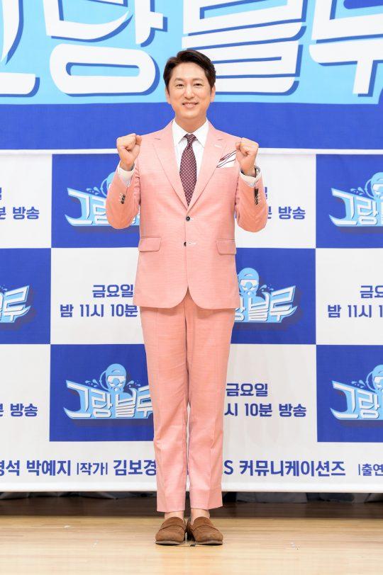 28일 오후 서울 목동 SBS 사옥에서 열린 SBS 예능 '그랑블루' 제작발표회에 방송인 한석준이 참석했다. /사진제공=SBS