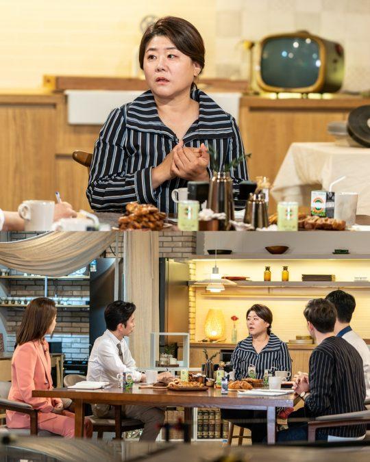 '대화의 희열2' 이정은./ 사진제공=KBS