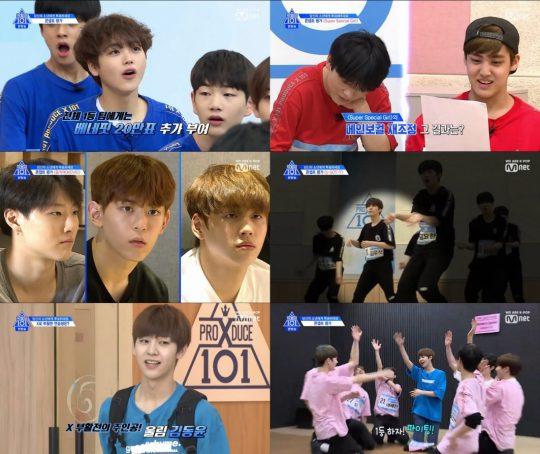 '프로듀스X 101'./ 사진제공=Mnet