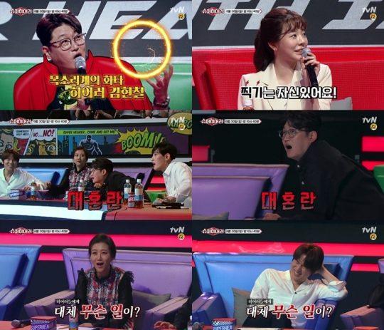 '슈퍼히어러' 예고 영상./사진제공=tvN