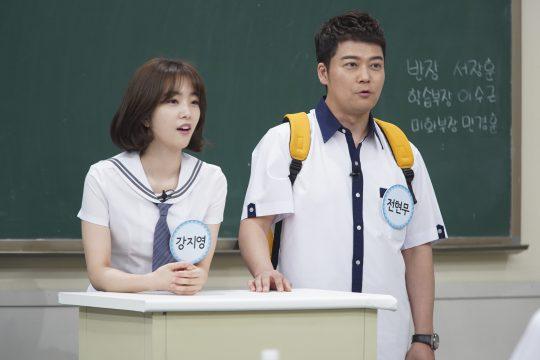 '아는 형님'에 출연한 강지영 아나운서와 방송인 전현무./사진제공=JTBC