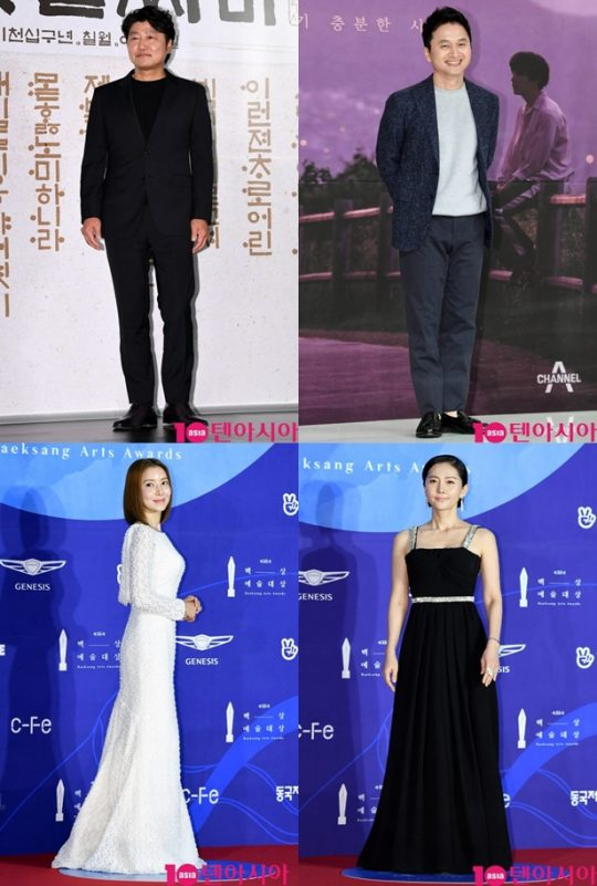 배우 송강호(왼쪽 위부터 시계방향), 장현성, 염정아, 윤세아./사진=텐아시아DB