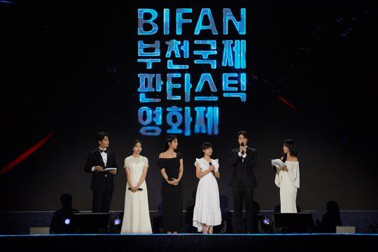 부천판타스틱 국제 영화제 개막식 /BIFAN 제공
