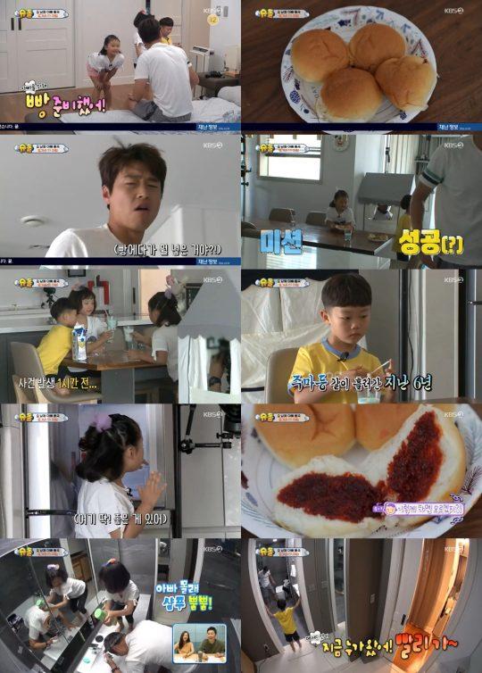 사진=KBS2 '슈퍼맨이 돌아왔다' 캡처.