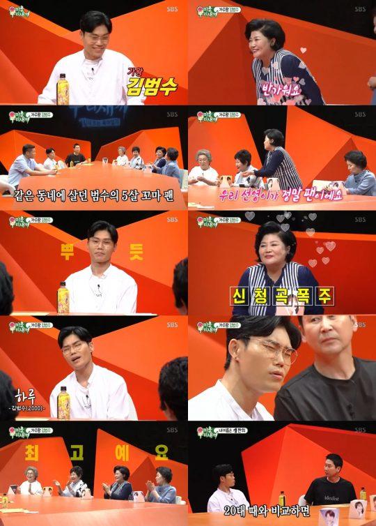 사진=SBS '미운 우리 새끼' 캡처.