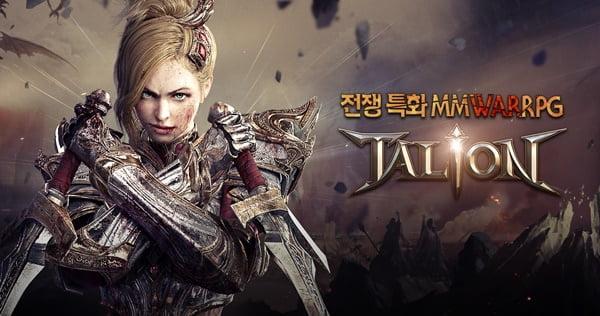 게임빌의 글로벌 히트작 '탈리온', 한국 출시 카운트다운