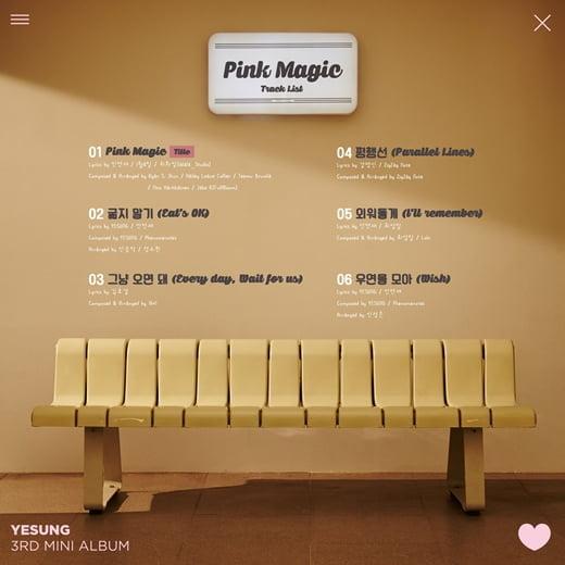 예성 'Pink Magic' 트랙 리스트 공개...발라드부터 브리티시 록까지