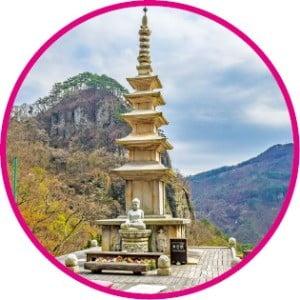 청량사 석탑