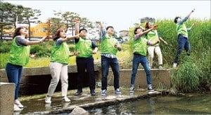 LS산전 '맑은 우리 하천 만들기' 행사