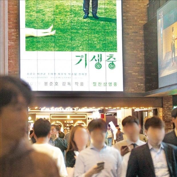 지난달 30일 개봉한 영화 '기생충'이 나흘 만에 관객 336만 명을 끌어모았다.  /연합뉴스