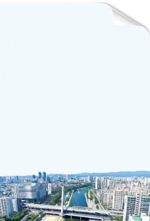 친환경 첨단산업도시 도약…한경이 대구를 응원합니다
