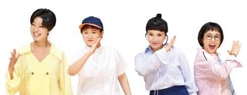 안영미(왼쪽부터), 김신영, 신봉선, 송은이. 조준원 한경텐아시아 기자