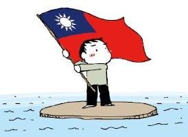 """[천자 칼럼] """"대만은 국가다"""""""