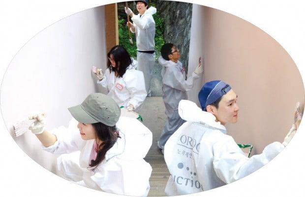노루페인트는 페인트를 활용한 벽화사업 등 다양한 사회공헌 활동을 펼치고 있다. 노루페인트 제공