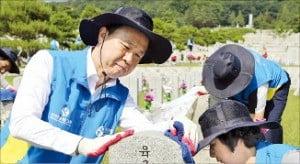 신한은행 국립현충원 봉사활동