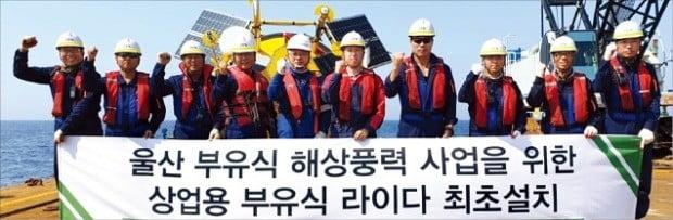 GIG는 울산 앞바다에 국내 최초 상업용 부유식 라이다 설치를 완료했다.  /GIG 제공