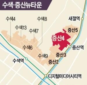 """증산4구역 '일몰제' 첫 해제…정비업계 """"올 것이 왔다"""""""