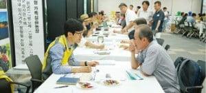 전북 귀농귀촌 상담홍보전 SETEC서 21~22일 개최