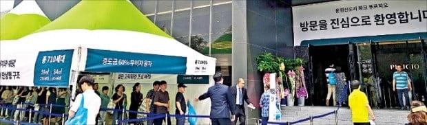 대우건설이 14일 경기 파주 운정신도시에서 문을 연 '운정신도시 파크 푸르지오' 아파트 모델하우스에 입장하기 위해 예비청약자들이 길게 줄을 서 있다.  /대우건설 제공