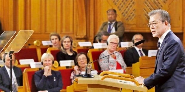 스웨덴을 국빈 방문 중인 문재인 대통령이 14일 스웨덴 스톡홀름 의회에서 연설하고 있다. 문 대통령은 한·스웨덴 정상회담과 한국전 참전 기념비 제막식 등의 일정을 마치고 16일 귀국한다.  /연합뉴스