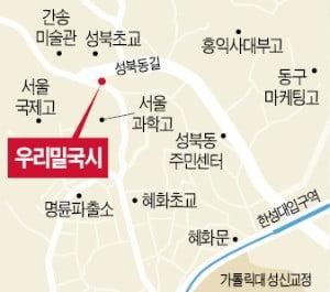 """[한경과 맛있는 만남] 박종복 SC제일은행장 """"규모 경쟁 대신 디지털에 올인"""""""