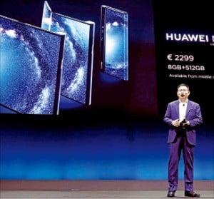 올 2월 24일 스페인에서 열린 모바일월드콩그레스에서 화웨이가 폴더블폰 출시 일정을 발표하고 있다.  /한경DB
