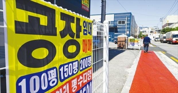 기업 열 곳 중 세 곳 이상이 돈을 벌어 이자도 내지 못할 정도로 심각한 경영위기에 처해 있다. 지난달 구미산업단지 내 공장 철망에 '매매·임대' 현수막이 붙어 있다.  /강은구 기자 egkang@hankyung.com