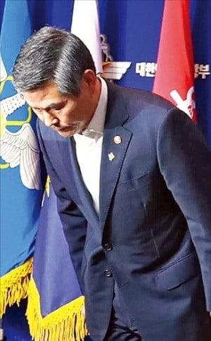 정경두 국방부 장관이 북한 어선 삼척항 진입 사건과 관련해 대국민 사과를 하고 있다.  /연합뉴스