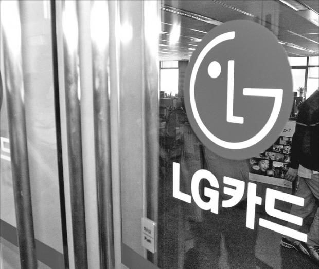 2003년 11월 현금서비스 중단 사태 직후 서울 역삼동 LG카드 본사 사무실. LG그룹은 이 여파로 금융업 철수를 결정했다. 한경DB