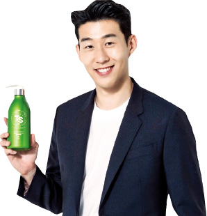 TS트릴리온 모델 손흥민
