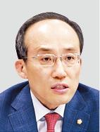 """추경호 """"해외여행 휴대품 면세 600弗→800弗로 상향"""""""