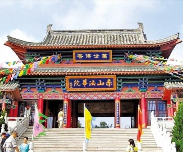 적산법화원(赤山法華院). 산둥반도 적산에 있는 사찰로 해상왕 장보고에 의해 세워졌다.