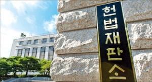 '최저임금·주 52시간 형사처벌 조항' 위헌심판대 올랐다