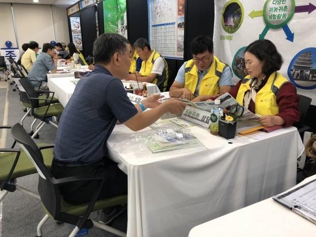 전북귀농귀촌상담회_보도사진1