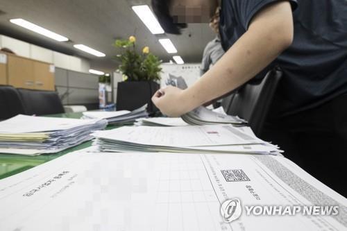 공시가 인상 효과? 5월 서울 신규 임대사업자 21.9% 늘어
