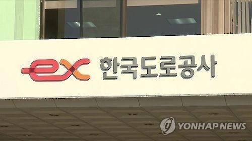 도로공사, 공기업 경영평가 1위…인천공항·남동발전 '톱3'