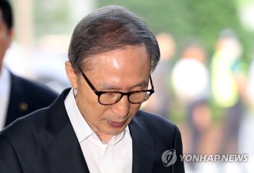 검찰 '삼성 소송비 대납' 수십억 추가확인…MB 재판 연기요청