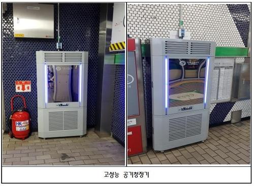 서울 지하철 1∼8호선 전체 역에 미세먼지 측정기…실시간 관리