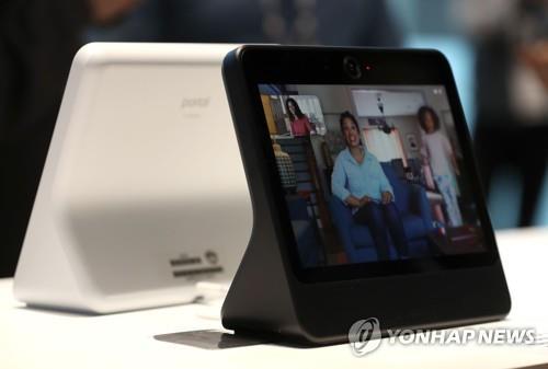 페이스북 'TV 화상통화' 실현하나…'포털' 신제품 가을출시