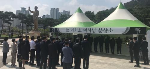 """""""시대를 위해 투쟁했던 이희호 여사"""" 광주전남 이틀째 추모행렬"""