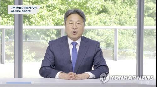 """한국당 '사전 선거운동용 추경' 대여공세…""""경제청문회 열자"""""""
