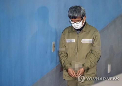 대법, '대우조선 비리' 남상태 전 사장 상고심 13일 선고