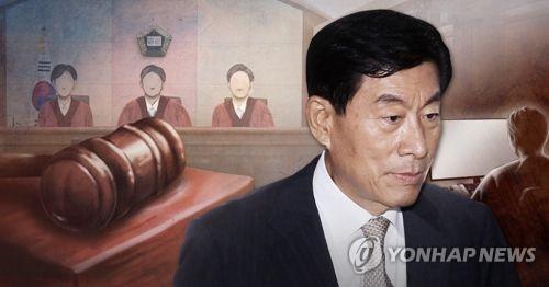 이정희 겨냥 '댓글공작' 원세훈, 2심도 2000만원 배상 판결