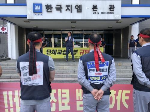 """""""단체교섭 6차례 무산""""…한국GM 노조 쟁의조정신청"""
